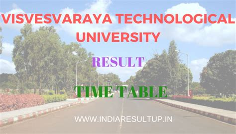 Vtu Mba Results 2016 17 by Bput Results 2016 Updates Www Bputexam In Bput Schedule