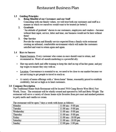 business plan templates pdf restaurant business plan