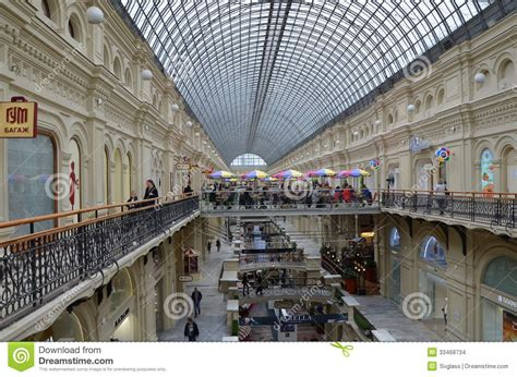 App For Floor Plans by The Gum Shopping Mall Interior In Moscow Editorial Stock