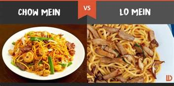 chow mein vs lo mein what s the difference difference wiki