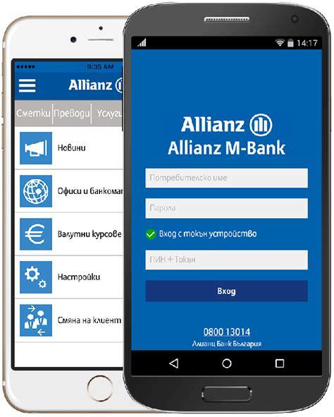 allianz bank allianz m bank виртуален клон банки виртуални