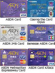 Aeon Credit Card Application Form Japan Japan Operations