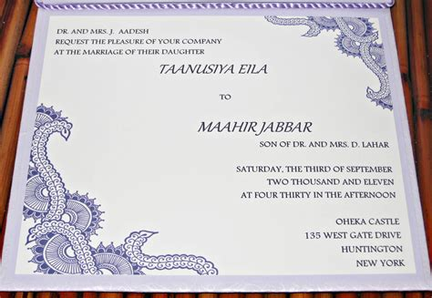 Wedding Invitation Card Format wedding invitation sle wedding invitation card new