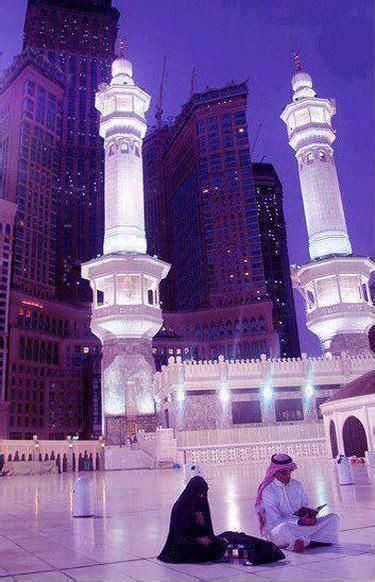 cute muslim couples masjid al haram couples musulmans