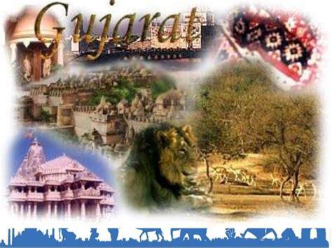 Gujarat Search Gujarat