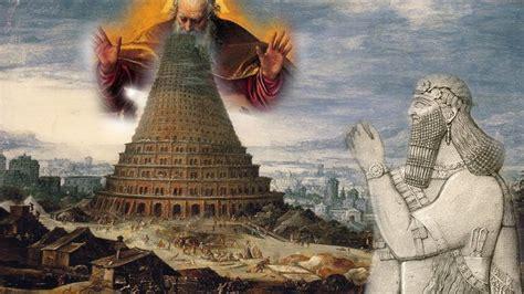 imagenes reales de la torre de babel los anunnaki la torre de babel y la confusi 243 n de lenguas