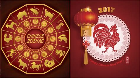 new year 2017 for snake your zodiac horoscope for the year of the rooster