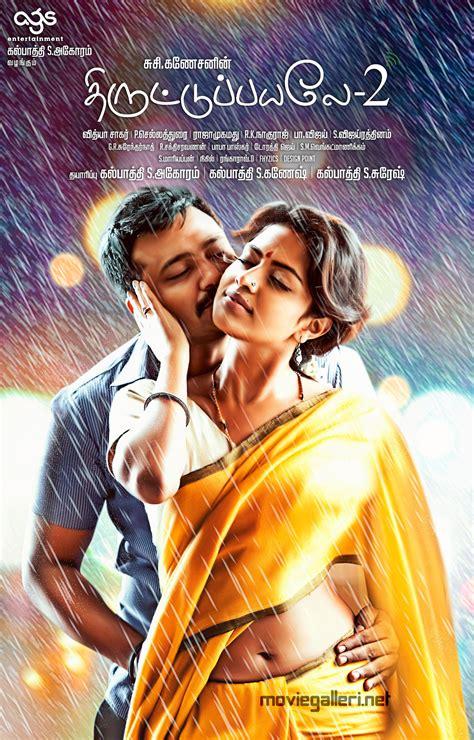 download film genji 2 full movie thiruttu payale 2 2017 tamil watch online full movie