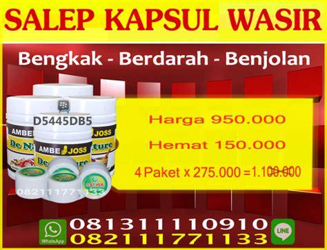 Obat Herbal Untuk Wasir Berdarah obat wasir berdarah wasir ambeien