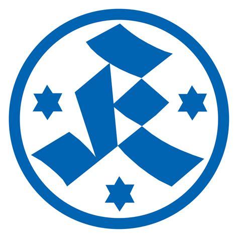 stuttgart logo file stuttgarter kickers logo svg wikimedia commons