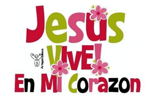 imagenes de amor y amistad con jesus imagenes de jesus con frases imagenes de jesus fotos