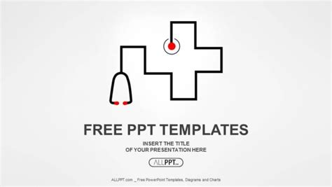 Free Medical Powerpoint Templates Design Medicine Powerpoint Templates