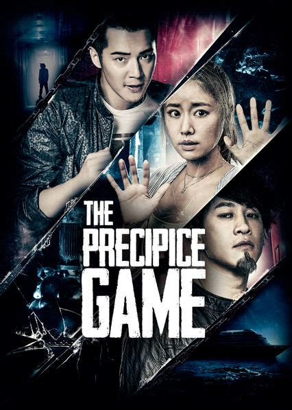 Precipice Game 2016 The Precipice Game 2017 Dvdr Custom Hdrip Dual Latino 5 1 Ftp Impact