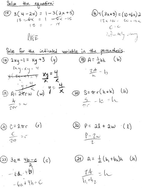 Literal Equations Word Problems Worksheet by Mr Suominen S Math Homepage Linear Literal Equations