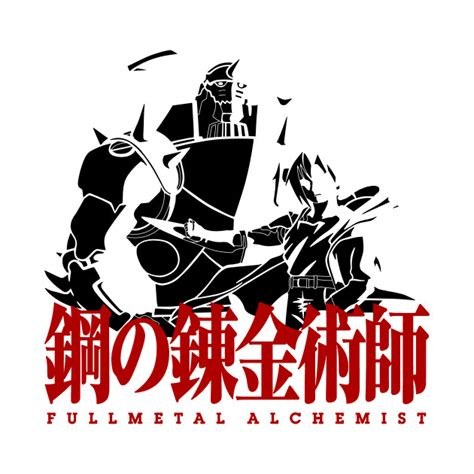 Kaos Fullmetal Alchemist Logo 1 fullmetal alchemist vector anime anime t shirt