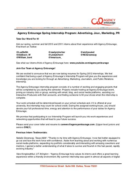 cover letter for advertising agency agency entourage 2012 internship ad jour