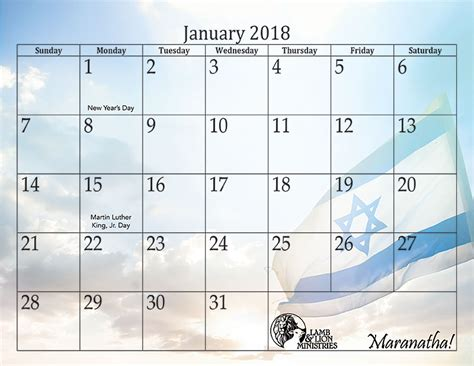 Calendar 2018 Israel 2018 Holy Land Calendar Israel