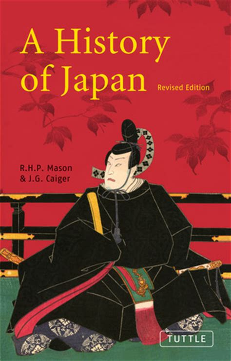 record of a brief japanese novellas books a history of japan by r h p reviews discussion