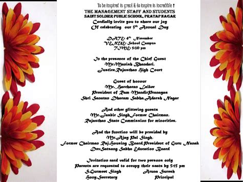 Invitation Letter Format For Annual Day how to write an invitation letter for annual day function