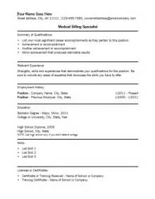 Medical Billing Specialist Resume Examples Medical Billing Specialist Resume Template