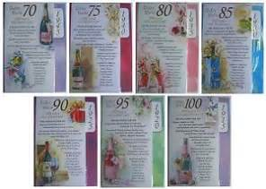 special year birthday cards 2015 ages range 70 75 80 85 90 100 ebay