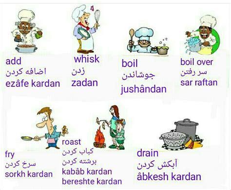 farsi language 65 best poem images on