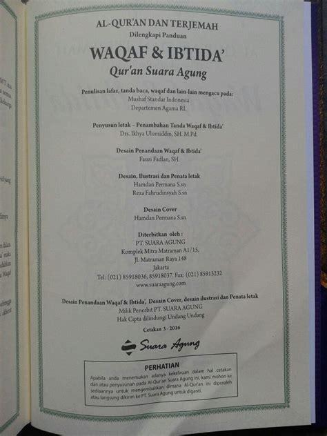 Mushaf Al Quran Waqaf Ibtida A4 al qur an dan terjemah dilengkapi panduan waqaf dan ibtida