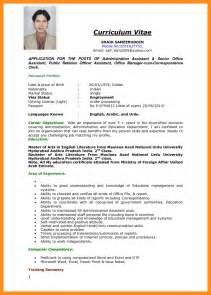 sle resume for master degree application sle cv phd application 28 images curriculum vitae sle