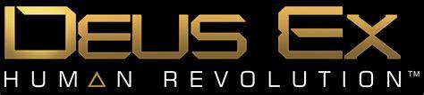 Deus Ex By Berak deus ex human revolution interactive distractions