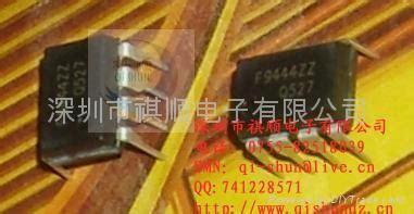 Es56031e samsung f9444zz china trading company integrated
