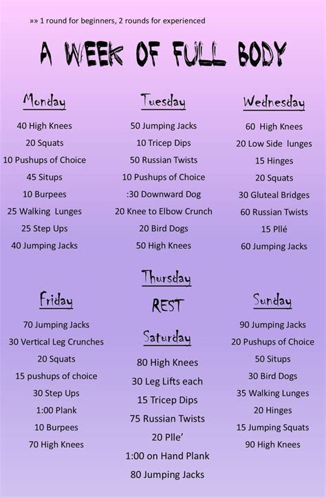 is it good to workout before bed 25 best ideas about before bed workout on pinterest