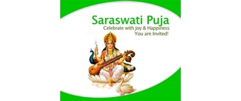 Invitation Letter Format For Saraswati Puja Free Saraswati Puja Invitation Card Invitations