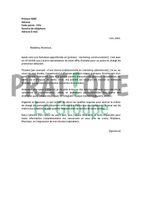 Lettre De Motivation Pour Une Banque Debutant Lettre De Motivation Pour Un Emploi De Charg 233 De Promotion D 233 Butant Pratique Fr