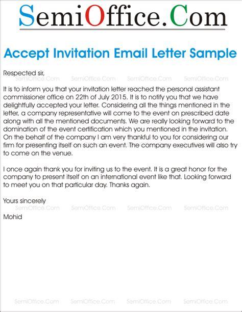Accept Invitation Email Sample   SemiOffice.Com