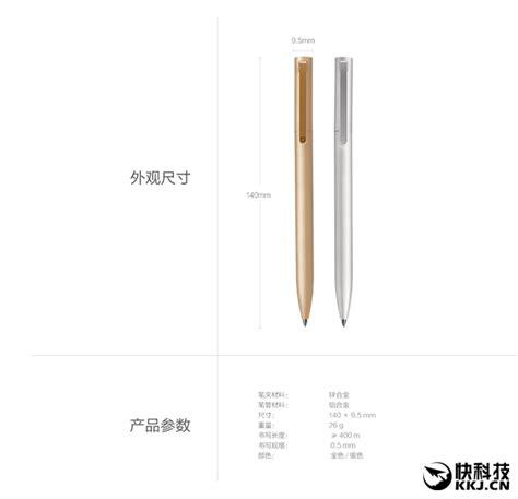 Xiaomi Mi Pen Refill Pulpen Metal Signature 3pcs xiaomi mi metal signature pen released high precision 4 24 9 yuan accessories mi