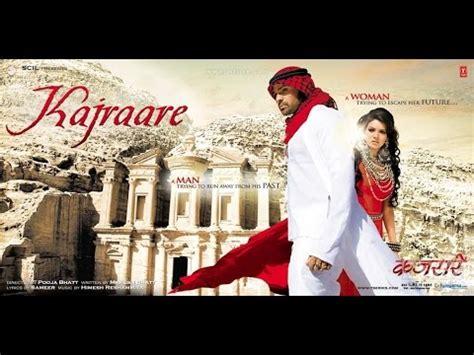 film online bg kajraare омагьосващи черни очи 2010 индийски филм бг