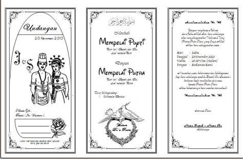 contoh undangan pernikahan sederhana search