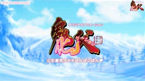 Imagenes De Anime Oni Chi Chi | imagenes de la nueva ova de oni chichi manga y anime