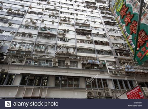 mirador mansion tsim sha tsui densely populated accommodation block of mirador mansions