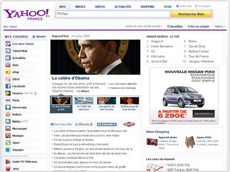 Yahoo Email Search By Name View Size