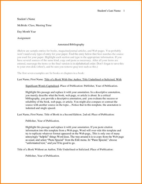 Sle Essay For Cornell Mba by Sle Interpretive Essay 28 Images Sle Of Profile Essay