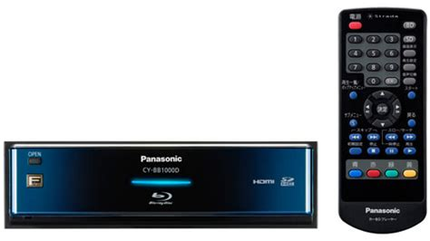 Blu Ray Player Auto by Panasonic Cy Bb1000d In Car Blu Ray Player Revealed
