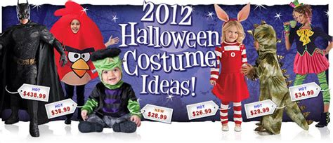 Halloween Costume Giveaway - 45 gc for a halloween costume giveaway