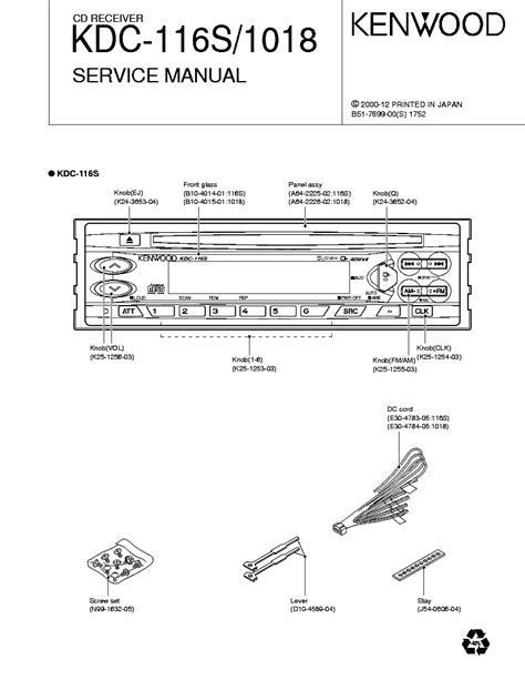 kenwood kdc mp235 wiring diagram manual efcaviation