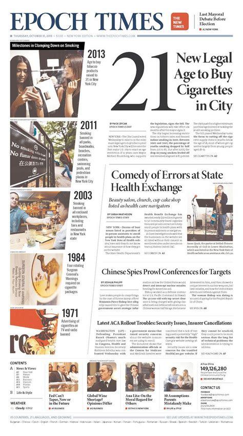 newspaper layout pinterest epoch times new york newspaper design pinterest 인포