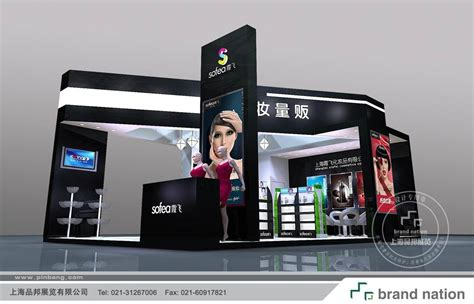 booth design build ltd exhibition booth design and build 001 pinbang