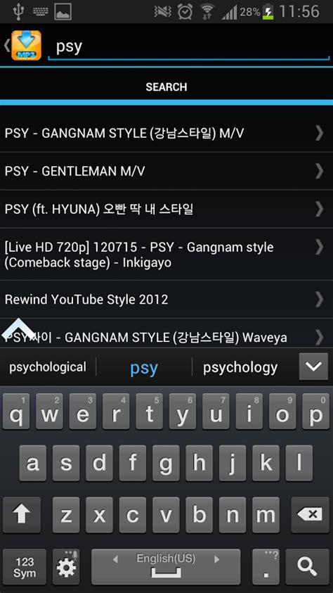 youutube mp youtube mp3 descargar m 250 sica de videos de youtube apk full
