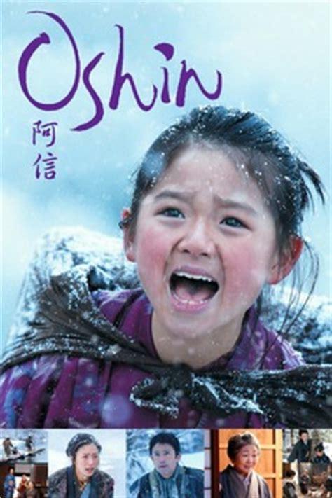 film serial oshin oshin 2013 directed by shin togashi reviews film