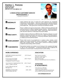 flight attendant resume example free samples examples