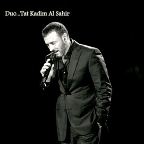 asma lmnawar mawal kadim al sahir tous les albums et les singles